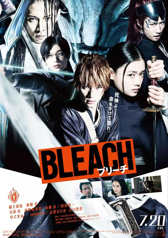 Bleach movie | az movie download.