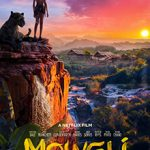 Mowgli- Legend of the Jungle